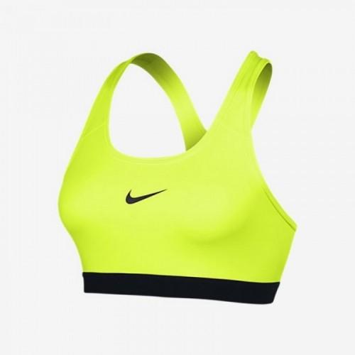 Nike Sport-BH Pro Classic neongelb