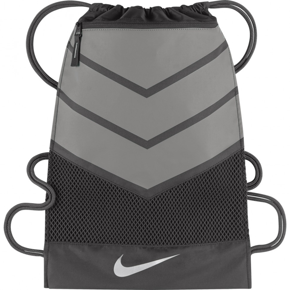 Nike Turnbeutel Vapor 2.0 Gym Sack schwarz/grau