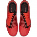 Nike soccer shoes Phantom VNM Academy Game Over FG